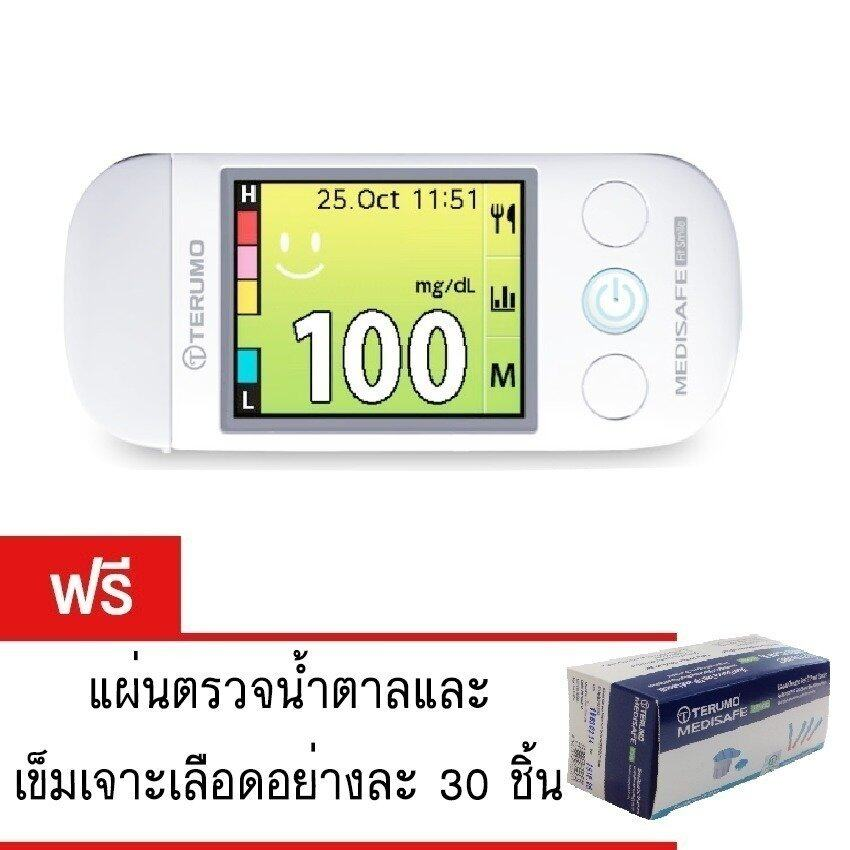 Terumo เครื่องตรวจน้ำตาลในเลือด รุ่น Medisafe fit smile (ฟรี แผ่นตรวจน้ำตาลกับเข็มเจาะเลือดอย่างละ 30 ชิ้น)