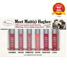 ราคา The Balm Meet Matte Hughes 6 Mini Long Lasting Liquid Lipstick Set ใหม่
