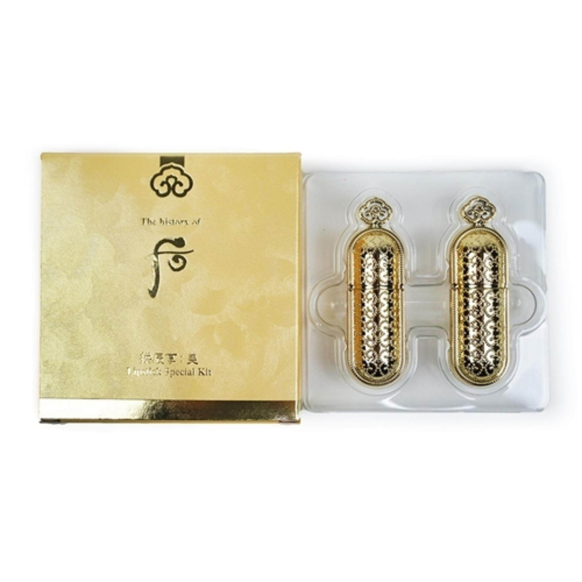 The History of Whoo Luxury Lipstick Miniature Set (2 petit lipsticks)