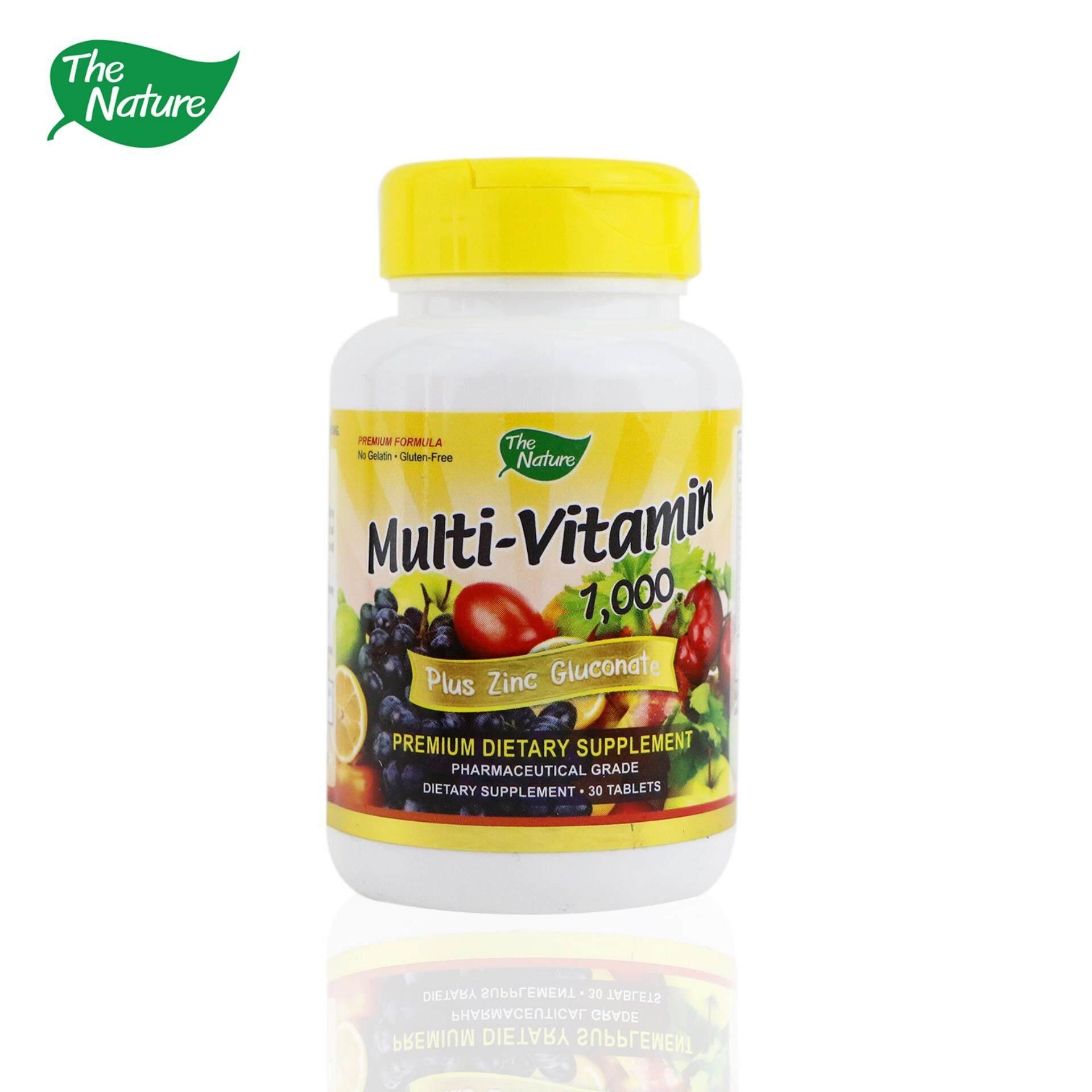 The Nature Multi Vitamin Plus Zinc มัลติ วิตามิน พลัส ซิงค์ เดอะ เนเจอร์