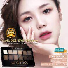 ซื้อ The N*D*S Matte Eye Shadow Professional 12 Colours ถูก