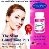 ขาย ซื้อ The Saint Nano Cell L Glutathione Plus แอล กลูต้าไธโอน เดอะเซนต์ อาหารเสริมบำรุงผิว ขาว กระจ่างใสใน 1 กระปุก เผยผิวเปล่งประกาย มีออร่า ประสิทธิภาพสูงกว่า กลูต้าทั่วไปถึง 10 เท่า บำรุงตับ ดีทอกซ์ตับ ผู้ดื่มเหล้า ทานยามาก 1 กระปุก 30 เม็ด ใน กรุงเทพมหานคร