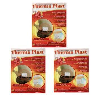 Therma Plast แผ่นประคบร้อนอัตโนมัติ (แพ็ค3)