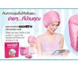 ราคา หมวกอบไอน้ำด้วยตัวเอง Thermo Cap Tv ถูก