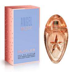 ราคา Thierry Mugler Angel Muse Edp 5Ml Thierry Mugler ใหม่