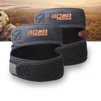 ที่รัดเข่า BOER เข็มขัดรัดหัวเข่า ป้องกันและพยุงการบาดเจ็บของผู้ที่มีปัญหาข้อเข่า (สีดำ)