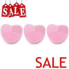ซิลิโคน ทำความสะอาดแปรงแต่งหน้า รูปหัวใจ(pink)3ชิ้น .