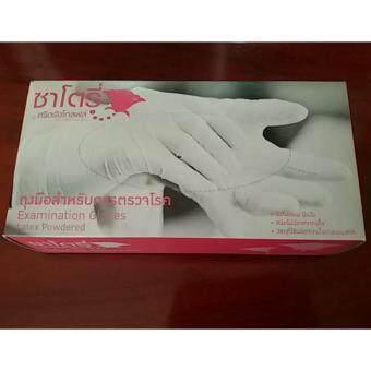 ถุงมือยางอเนกประสงค์ ทางการแพทย์ ชนิดมีแป้ง Satory Glove Size S (Small) 1 กล่อง/100 ชิ้น