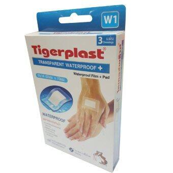 Tigerplasttransparent Waterproof+ พลาสเตอร์ใสกันน้ำ ขนาด60มม.x70มม.รุ่นW1(12 กล่อง) 1กล่องมี3แผ่น