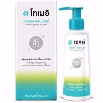 Tomei Facial Cleanser 1 ขวด(100 ml.) โทเมอิ เจลล้างหน้า ทำความสะอาดผิวหน้า เหมาะสำหรับผิวแพ้ง่าย หรือผิวที่เป็นสิวง่าย ไม่ทิ้งความมันบนใบหน้า