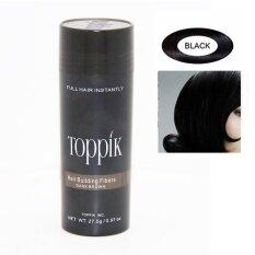 ขาย Toppik Keratin Hair Building Fibers ผงปิดผมบาง Black 27 5G Unbranded Generic เป็นต้นฉบับ