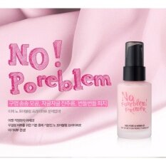 ราคา Touch In Sol No Problem Primer 35Ml ไพรเมอร์ปกปิดรูขุมขน กรุงเทพมหานคร