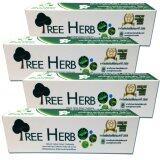ซื้อ Tree Herb สูตรสมุนไพรสกัดเข้มข้น 4 กล่อง ถูก ใน กรุงเทพมหานคร