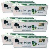 ราคา Tree Herb สูตรสมุนไพรสกัดเข้มข้น 6 กล่อง Tree Herb