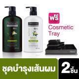 ขาย ซื้อ Tresemme Salon Detox Shampoo 450Ml And Hair Conditioner Free Cosmetic Tray