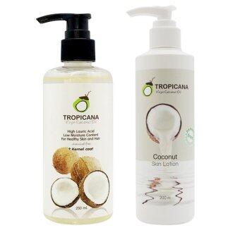 Tropicana น้ำมันมะพร้าวสกัดเย็นบริสุทธิ์ ขนาด 250 มิลลิลิตร+Tropicana Coconut Skin Lotion โลชั่่นบำรุงผิว น้ำมันมะพร้าว สูตร non-paraben ขนาด 200 ml.