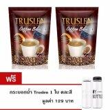 ทบทวน Truslen Coffee Bern 13 G 12 Pc แพ็คคู่ ฟรี กระบอกน้ำ มูลค่า 129 Truslen