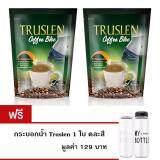 ขาย Truslen Coffee Bloc 13 G 12 Pc แพ็คคู่ ฟรี กระบอกน้ำ มูลค่า 129 Truslen