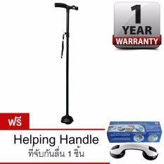 ราคา Trusty Cane Magic Cane ไม้เท้าช่วยเดิน พับได้ แถมฟรี Helping Handle ที่จับกันลื่น เป็นต้นฉบับ