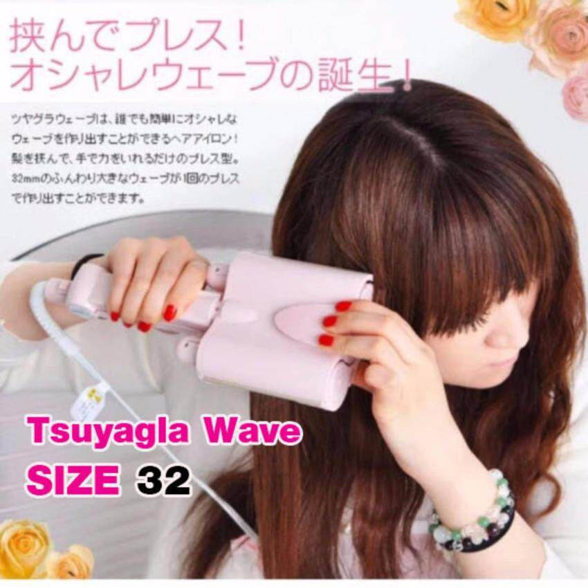 Tsuyagla Wave เครื่องทำผมลอนมาม่าญี่ปุ่น ขนาด 32 mm. (สีชมพู) (Pink)