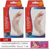 โปรโมชั่น Tubigrip ข้อและฝ่ามือผ้ายืดรัดสวมแก้ปวดลดบวมเคล็ด Sizem แพ็ค2ข้าง