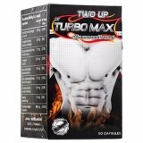 ขาย Turbo Max 60แคปซูล อาหารเสริมท่านชาย Turbo Max เป็นต้นฉบับ