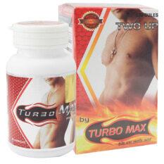 ซื้อ Turbo Max อาหารเสริมสมรรถภาพ เพิ่มขนาด สำหรับผู้ชาย 60 แคปซูล ไทย