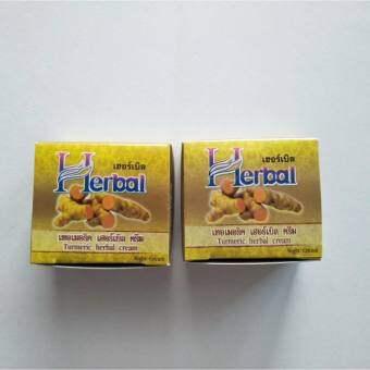 Turmeric ครีมสมุนไพรขมิ้น herbal เฮริบ แพคเกจใหม่ 5 g. (2 กล่อง)