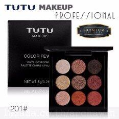 Tutu Makeup Color Fever Eyeshadow อายแชโดว์ รุ่น 201 ติดทน กันน้ำ ชิมเมอร์ครีม 9 สี เป็นต้นฉบับ