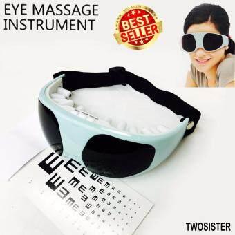 Twosister แว่นนวดตา เครื่องนวดตา ขนาดพกพา