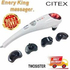 ทบทวน Twosister เครื่องนวดปลาโลมา เพื่อผ่อนคลายและแก้ปวดเมื่อย Citex