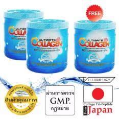 ซื้อ Ultimate Collagen คอลลาเจน ไตรเปปไทน์ 100 แท้ 250 G 2 กระป๋อง แถมฟรี คอลลาเจนกระปุก 250 กรัม 1 กระปุก ใหม่