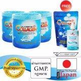 ราคา Ultimate Collagen คอลลาเจน ไตรเปปไทน์ 100 แท้ 250 G 3 กระป๋อง แถมฟรี 1758บ คอลลาเจนถุงเติม 120 กรัมและโลชั่น 1หลอด ใน ไทย
