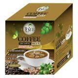 ซื้อ Umb Sacha Inchi Coffee Mix กาแฟถั่วดาวอินคา รสเข้มข้น 12 ซอง ใหม่