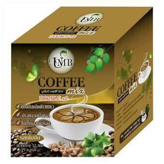 UMB Sacha Inchi Coffee Mix กาแฟถั่วดาวอินคา รสเข้มข้น 12 ซอง