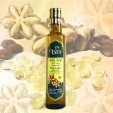 ขาย ซื้อ ออนไลน์ น้ำมันถั่วดาวอินคา สกัดเย็น 250 Ml 1 ขวด Umb Sacha Inchi Oil Omega