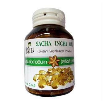 UMB Sacha Inchi (Omega) Oil น้ำมันถั่วดาวอินคาสกัดเย็นชนิด 60 แคปซูล