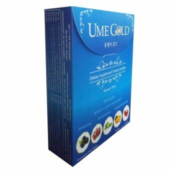 UME GOLD ยูมี โกลด์ 1 กล่อง 10 ซองทานได้ 10 วัน เป็นผลิตภัณฑ์อาหารเสริมที่ถูกคิดค้นวิจัย โดยคณะแพทย์ผู้เชี่ยวชาญ และ นักวิศวกรรมนาโน ของประเทศเกาหลีใต้ ด้วย นาโนเทคโนโลยี่ที่ดีที่สุด