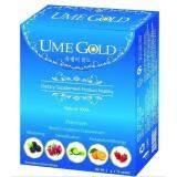 ขาย Ume Gold ยูมีโกลด์ Umegold ความลับจากเกาหลีกว่า 1000 ปี 1 กล่อง 10 ซอง ออนไลน์