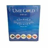 Ume Gold ยูมีโกลด์ Umegold ความลับจากเกาหลีกว่า 1000 ปี X 1 กล่อง 10 ซอง ใหม่ล่าสุด