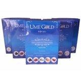 ราคา Ume Gold ยูมีโกลด์ Umegold ความลับจากเกาหลีกว่า 1000 ปี 5 กล่อง 50 ซอง ปทุมธานี