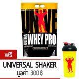 ขาย Bp Muscle Universal Nutrition Ultra Whey Pro Chocolate 10 Lbs เวย์โปรตีน รสช๊อคโกแลต แถมฟรี Universal Shaker มูลค่า 300 บาท ออนไลน์ ไทย