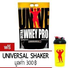Bp Muscle Universal Nutrition Ultra Whey Pro Chocolate 10 Lbs เวย์โปรตีน รสช๊อคโกแลต แถมฟรี Universal Shaker มูลค่า 300 บาท ใน ไทย