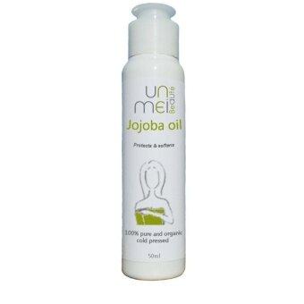 Unmei โจโจ้บาออยล์ (Jojoba Oil) สกัดเย็นบริสุทธิ์จากธรรมชาติ 100% - 50ml