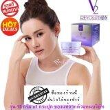 โปรโมชั่น ครีมหน้าเด็ก V2 Revolution Wonder Night Repair 15 กรัม 1 กระปุก Thailand