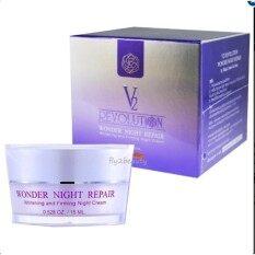 ซื้อ ครีมหน้าเด็ก V2 Revolution Wonder Night Repair วีทู เรฟโวลูชั่น วันเดอร์ ไนท์รีแพร์ ครีมสเต็มเซลล์ สูตรหน้าใสของญาญ่าหญิง ขนาด 15 กรัม ใหม่ล่าสุด