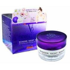 ซื้อ V2 Revolution Wonder Night Repair กระปุกใหญ่ 30 Ml วีทู เรฟโวลูชั่น วันเดอร์ ไนท์รีแพร์ ครีมหน้าเด็ก ซ่อมแซมผิว สูตรหน้าใสของญาญ่าหญิง 1 กล่อง V2 Revolution ออนไลน์