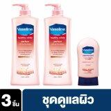 โปรโมชั่น Vaseline Healthy White Perfect Lotion 350 Ml X2 Vaseline Healthy Hands Nails Conditioning 85 Ml ถูก