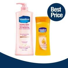 ส่วนลด Vaseline Healthy White Uv Lightening Lotion Pink 400 Ml Vaseline Sunscreen Spf 30 Pa 100 Ml Vaseline กรุงเทพมหานคร