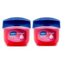 ราคา Vaseline Lip Therapy Rosy Lips 7G 2 ชิ้น Vaseline